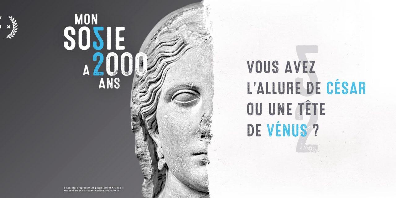 Logo du projet Sosie Musée fait en collaboration avec le Musée de la Civilisation de Québec